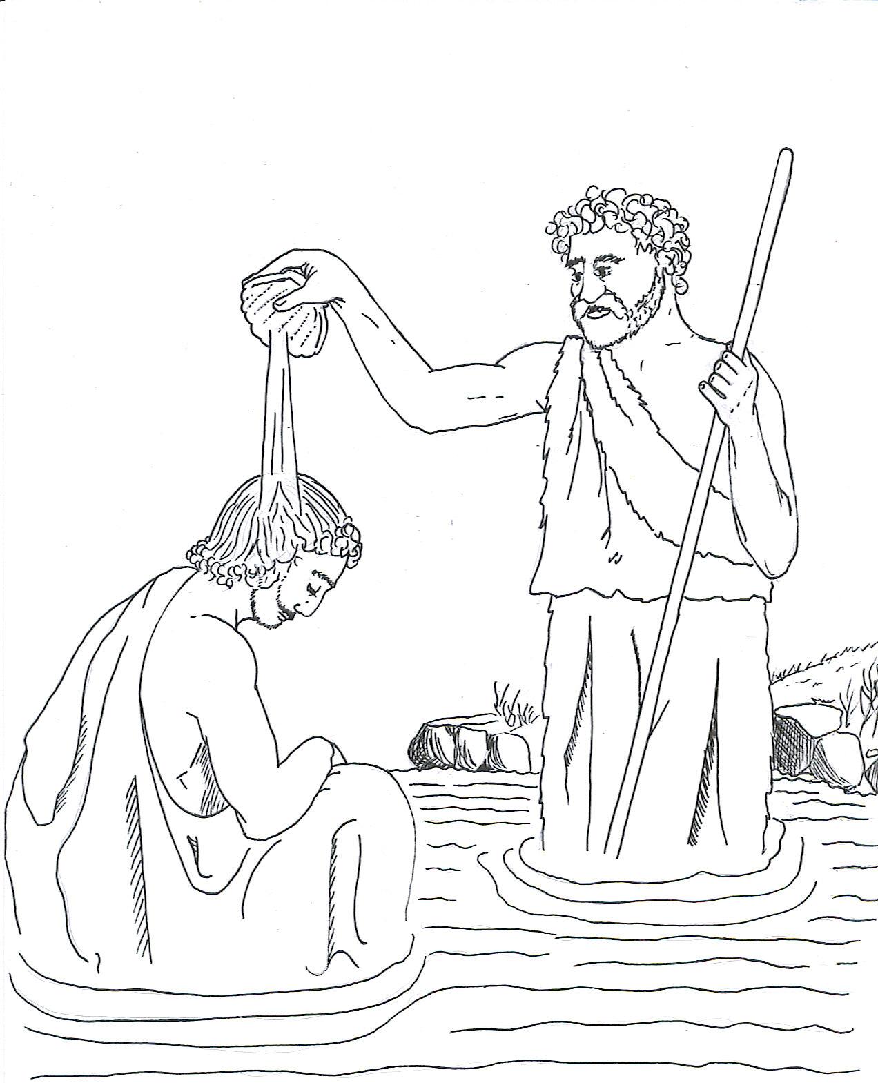 St. John Baptizing with Water Ink