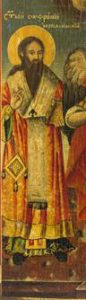 St. Sophronius croped