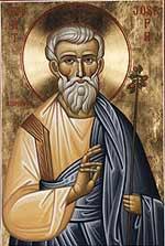 St_Joseph_of_Arimathea-2