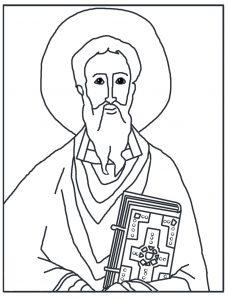 Saint Cuthbert edited