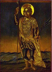 St George MArtyr