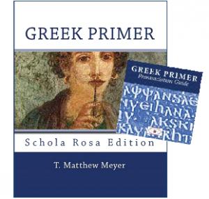 Greek Primer Set